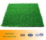 10mm Fibrillated трава пряжи искусственная для спортивной площадки младенца