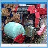 Raccoglitore rotondo di vendita caldo del silaggio 2016