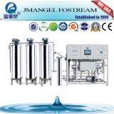 Fait dans le matériel d'épuration d'eau potable d'acier inoxydable de la Chine