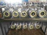 High-temperature 200 градусов алюминиевого центробежного вентилятора