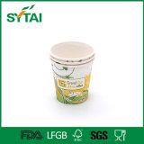 La bevanda calda Heat-Resisting ha personalizzato la tazza di caffè di carta stampata marchio