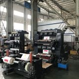 EPE Foam Roll Flexo Printing Machine
