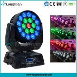 UL 19PCS 15W RGBW LED 이동하는 헤드 세척 정착물