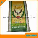 sacchetto tessuto pp del fertilizzante di 25kg 50kg