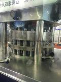 高品質Zpt-20の大きいタブレットのための回転式タブレットの出版物機械