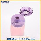 Bottiglia di acqua bevente di plastica di Joyshaker personalizzata ultimo prodotto