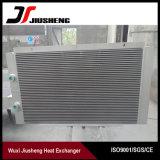 Échangeur de chaleur en aluminium de compresseur d'ailette de plaque pour le couche-point d'Ingersoll