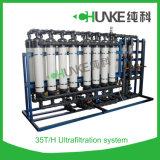 Завод водоочистки с системой UF для сбывания