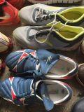 De Gebruikte Schoenen van de Kwaliteit van de premie Kinderen