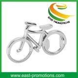 Porte-clés en métal personnalisé de haute qualité pour la promotion