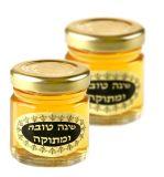 Tarro hexagonal de la miel atasco jalea de cristal con tapa de metal