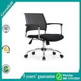 黒く快適な旋回装置ファブリック現代オフィスの椅子及びコンピュータの椅子