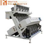 Metakカラー選別機の米の処理機械、カラー選別機機械製造業者