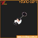 Corrente chave do PVC do animal com o presente da corrente chave do metal (YB-HD-194)