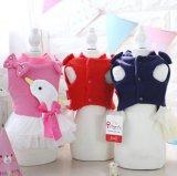 Оптовая продажа платья собаки пряжи лебедя способа Aceessories любимчика маленькая