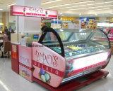 호주 프로젝트 디자인 220V-240V 아이스크림 진열장