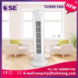 Migliore 29 '' ventilatore di vendita della torre di raffreddamento del corpo di 45W pp con velocità 3 (TF-29C1)