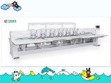 Chapeau de Wonyo/vitesse automatisée tubulaire de machine de broderie