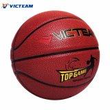 Professioneller amtlicher Basketball für reale Abgleichung