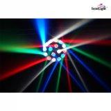 2017 16X3w RGBW UFO LEDの移動ヘッド効果ライト