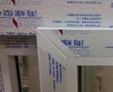 Ventana abatible de PVC comercial de Windows
