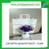OEMの買物袋のショッピング・バッグ装飾的な袋のクラフト紙袋