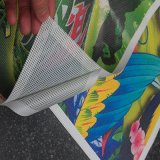 [لرج فورمت] يعلن متراس رسم بيانيّ شبكة راحة