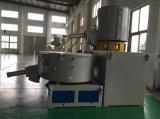 Grupo de alta velocidade do misturador PP/PE/PVC da tubulação vertical do Ce