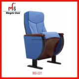 鋼鉄足を搭載する防火効力のある講堂の椅子