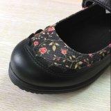 El ocio de la salud calza los zapatos de las mujeres para los zapatos plantares de Faseciitis de la prevención