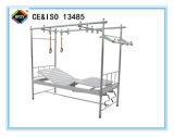 ([أ-143]) [دووبل-فونكأيشن] يميّل تجبير عمليّة جرّ سرير