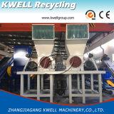 Línea de lavado de película de PP PP / lavadora de plástico