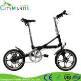 16inchアルミニウムフレームが付いている小型Foldable電気自転車