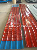 上塗を施してある鋼板か波形の鋼鉄金属の屋根ふきの鉄片を着色しなさい