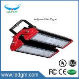 High-Power 5years 보장 50W 100W LED 플러드 빛, 150W 옥외 할로겐 플러드 전등 설비