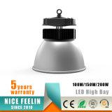200W 150W 100Wの産業照明LED高い湾ライト