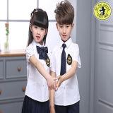 L'uniforme scolaire primaire conçoit les uniformes professionnels faits sur commande en gros