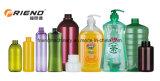 Kosmetik/Medizin-Haustier-Flaschen, die Maschine durchbrennen