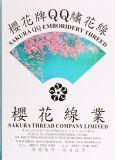 Scheda di colore del filetto del ricamo del poliestere di marca 50d/75D di Sakura con 600 colori