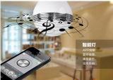 Haut-parleur sans fil professionnel de Bluetooth d'éclairage LED portatif avec le contrôle de $$etAPP
