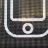 Zoll gedruckter im Freienzaun-Bildschirm auf Belüftung-Ineinander greifen-Fahne