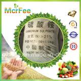 Agriclutureのための熱い販売の工場アンモニウムの硫酸塩の価格21%