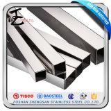 Catalogue des prix de pipe d'acier inoxydable du marché 201 de la Chine