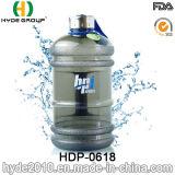 1.89L BPA освобождают кувшин воды PETG пластичный, большую пластичную бутылку воды 2.2L с логосом (HDP-0618)