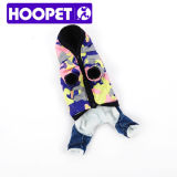 Цветастое Winter Ski Dog Clothes для чихуахуа