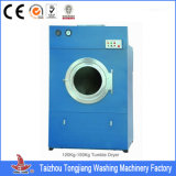 Машина прачечного низкой цены для мыть стационаров/сушильщик/Ironer/складывая машина