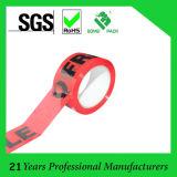 BOPP cinta adhesiva de la cinta del logotipo impreso (KD-025)