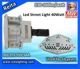40watt IP66 Waterproof СИД Outdoor Lighting Induction High Bay Light