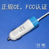 세륨 FCC와 가진 USB 차 충전기 5V 1A