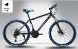 좋은 품질 탄소 프레임 산 자전거 (ly 74)